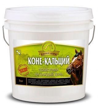 """КонеКальций """"В коня корм"""" 3 и 10 кг."""
